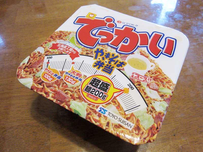 北海道限定「やきそば弁当」がローソンで売っている!?