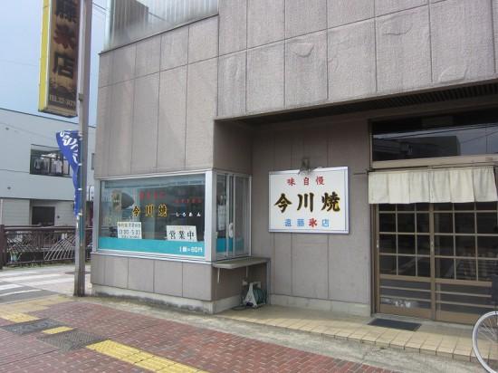 s-IMG_3709
