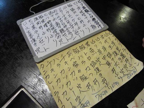 s-chuyu10