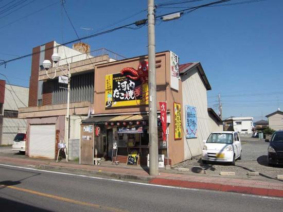 s-takoyaki00
