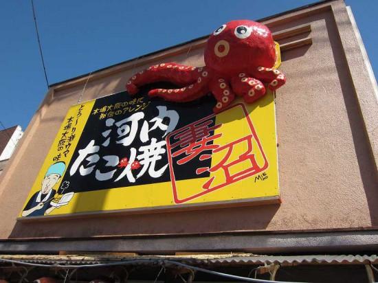 s-takoyaki01