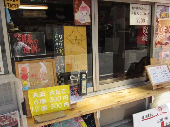 s-takoyaki02
