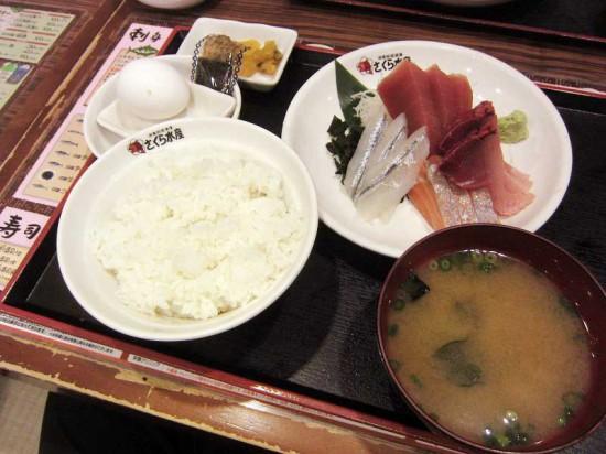 sakura_sui3_05