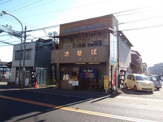 nomuraya02