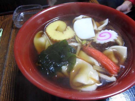 nomuraya13