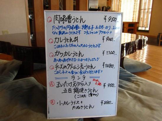 yoshisumi_02