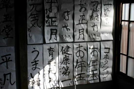 mochi2014_05