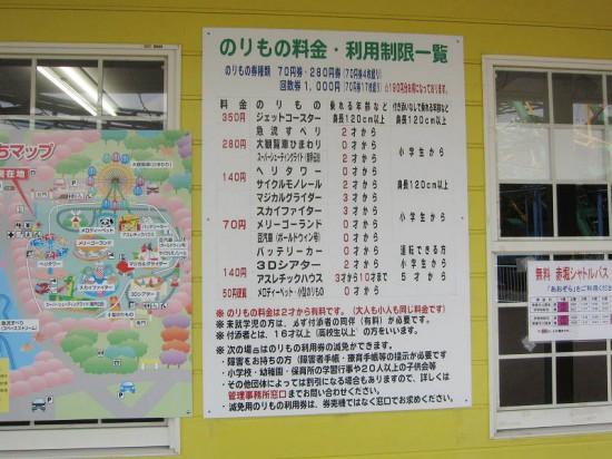 s-kezouji01_03