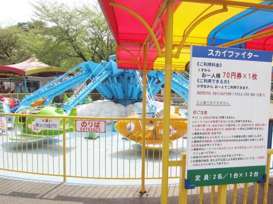 s-kezouji01_08