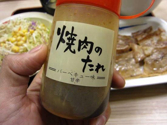 s-matsuya10