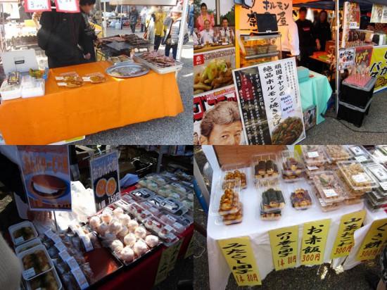 s-negimatsuri2014_13