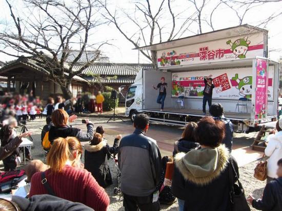 s-negimatsuri2014_20