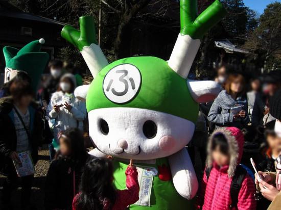 s-negimatsuri2014_21
