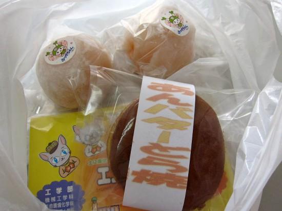 s-negimatsuri2014_23