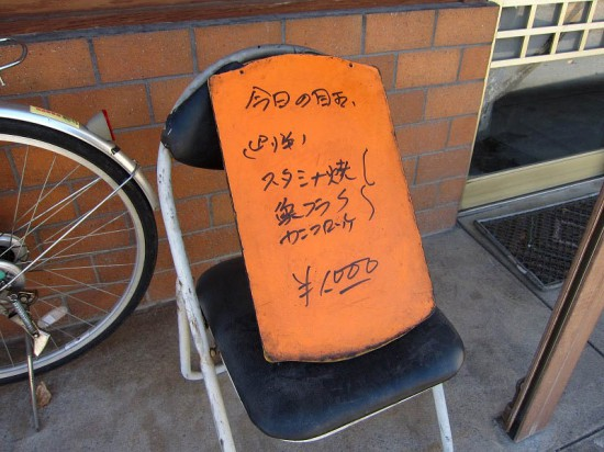 s-tsubaki03
