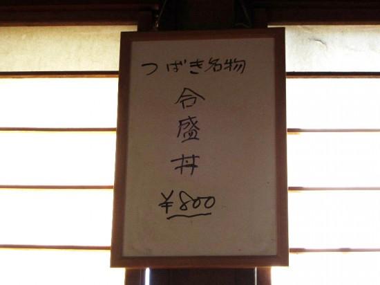 s-tsubaki06