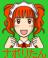 ガリガリ君リッチ「衝撃シリーズ」第3作はあの味!