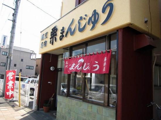 s-fujikakeya02