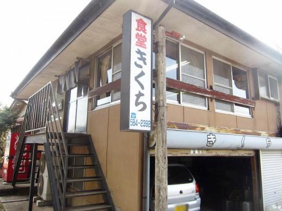 s-kikuchi01