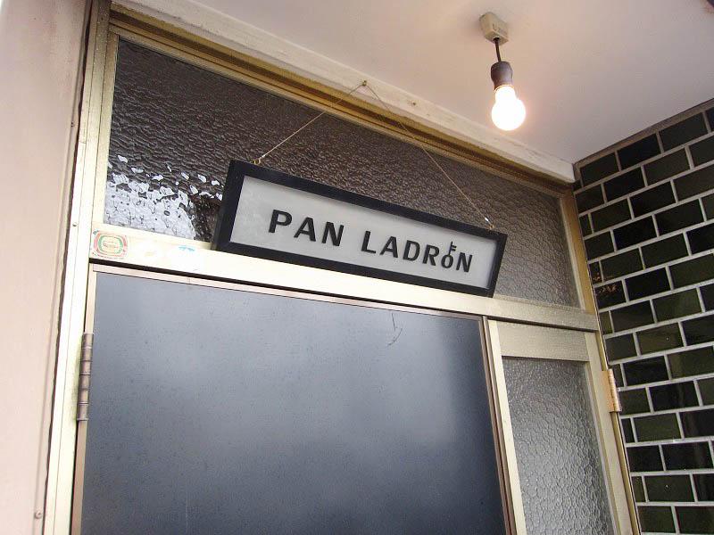 熊谷市拾六間「PAN LADRoN」のパンいろいろ