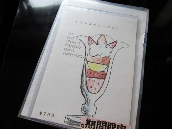 coffee_nishiki_06