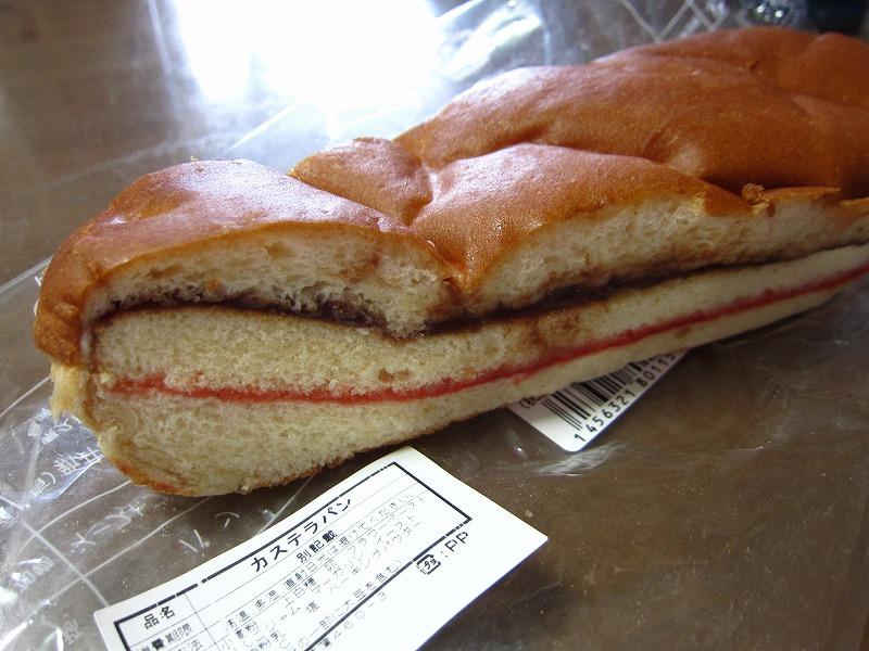 アラパンのカステラサンドパンについての衝撃的な事実