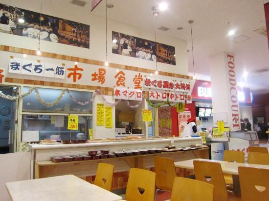s-ichiba02