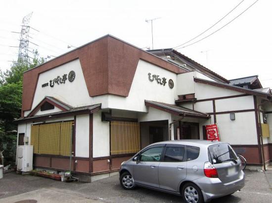 sakamototei01