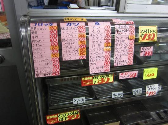 takei_02