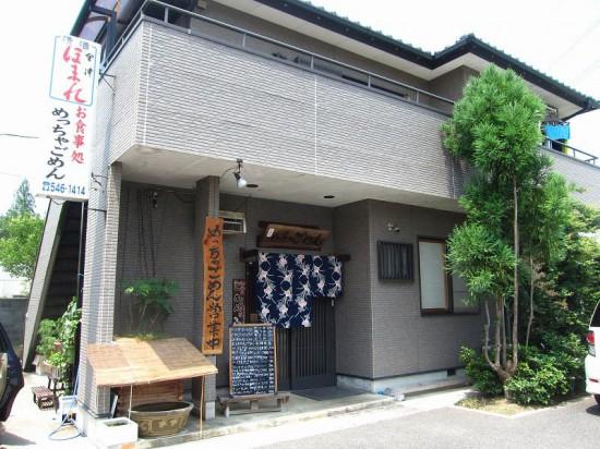 s-mechagomen01