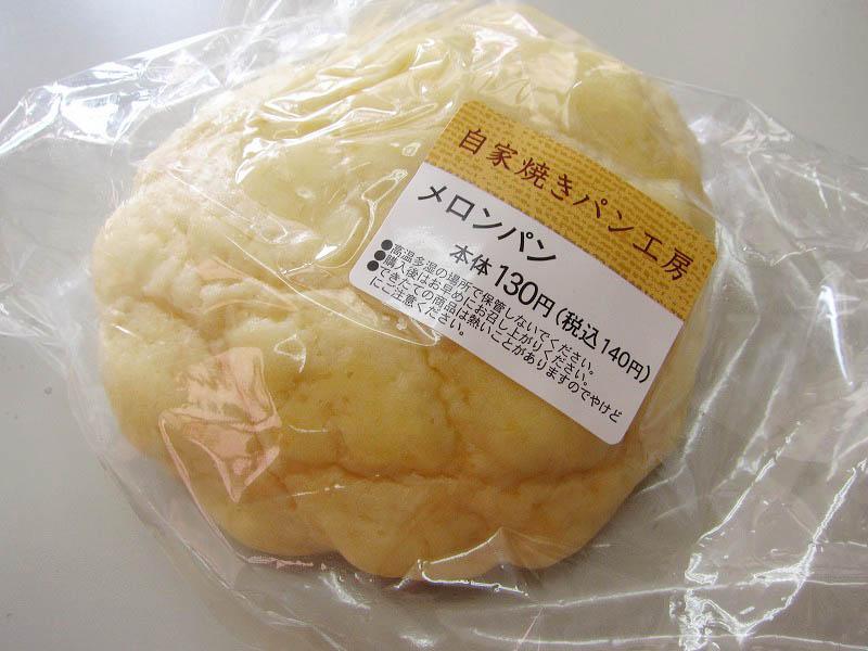コンビニ「セーブオン」の自家焼きパン工房メロンパン