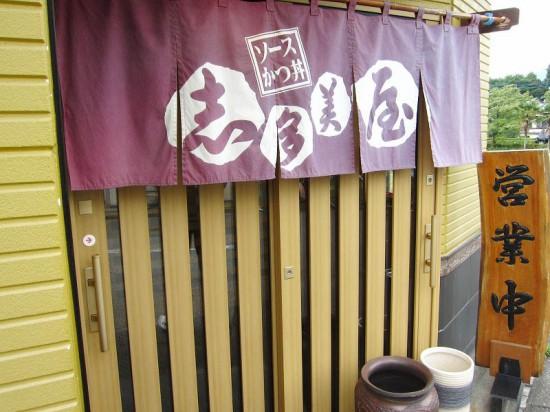 shitamiya02