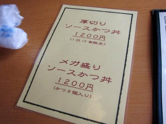 shitamiya03
