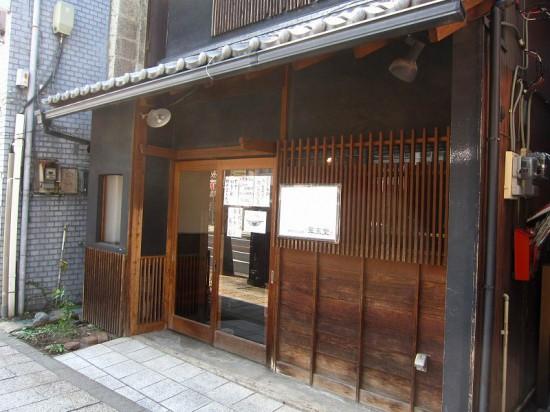 suikaki2014_01