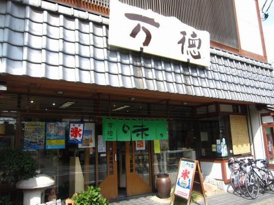mantoku01