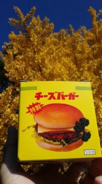 小春日和と自販機ハンバーガー