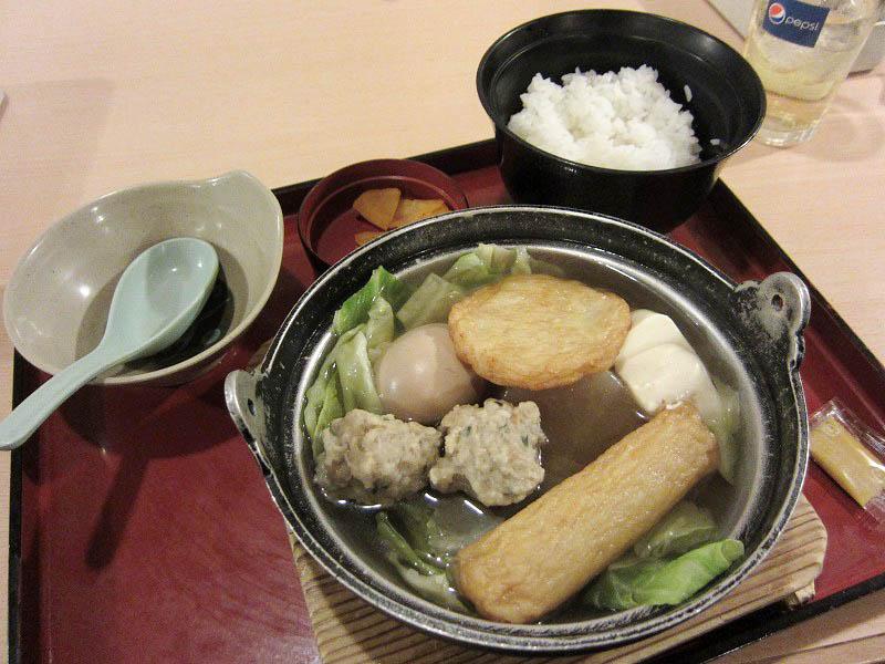 本庄市朝日町1丁目「ジョイフル 本庄南店」のおでん鍋定食