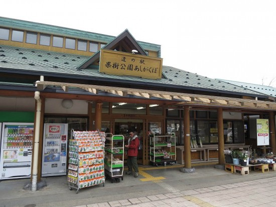 asigakubo02