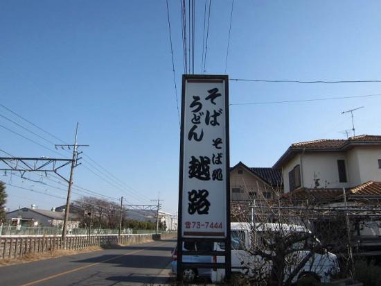 s-koshiji01