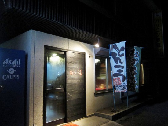 chichibu_rin_01