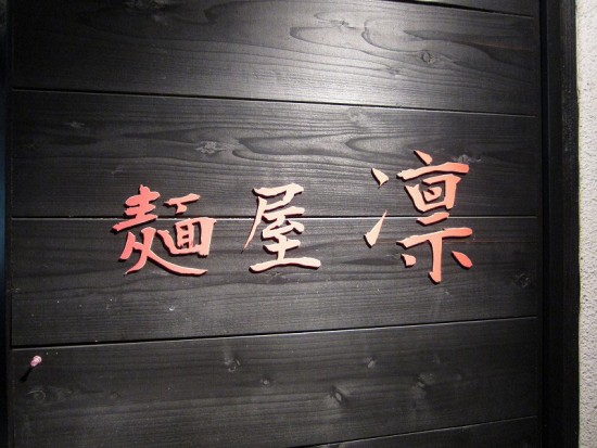 chichibu_rin_02