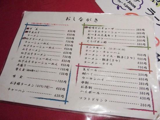 chichibu_rin_03