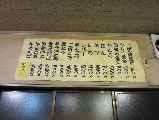 chichibu_tatsuisi_02