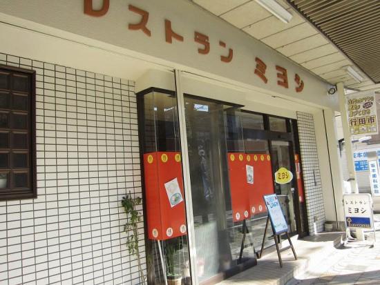 miyoshi1_01