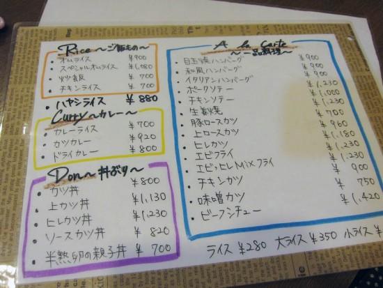 miyoshi1_03