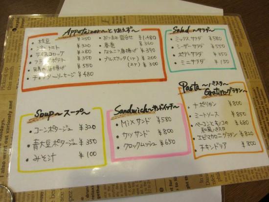 miyoshi1_04