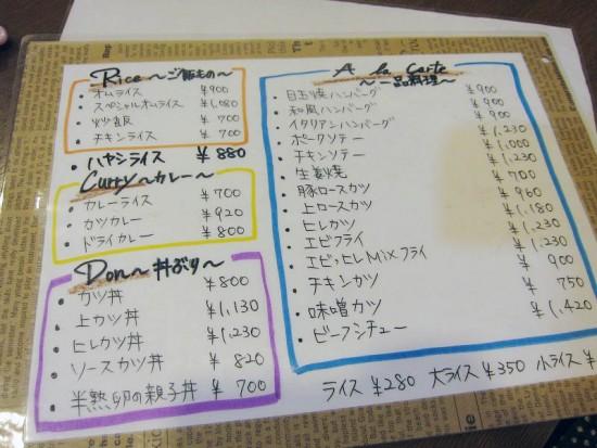 miyoshi2_02
