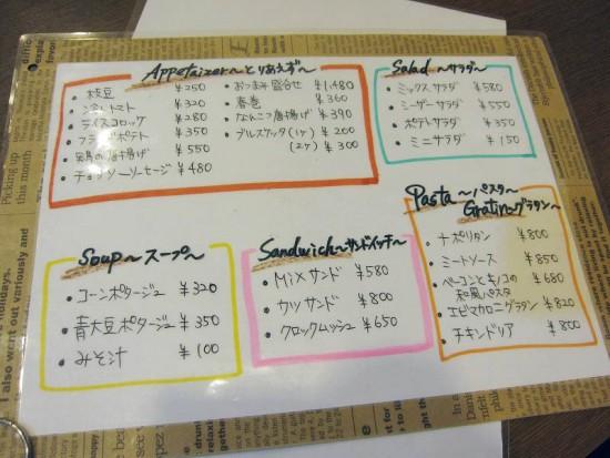 miyoshi2_03
