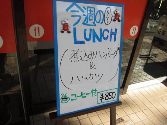 miyoshi2_04