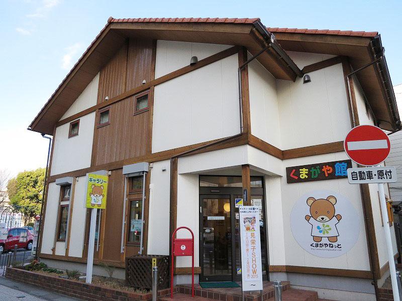 熊谷市くまがや館「見栄子SHOW 2015」に行って来た